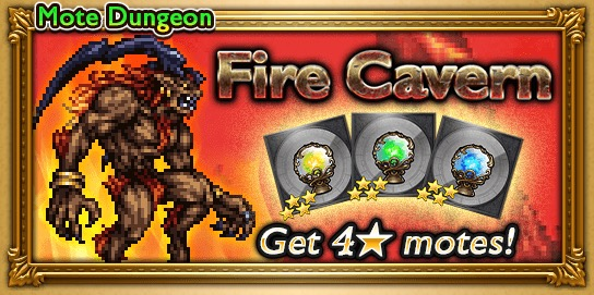 mote-dungeon-fire-cavern