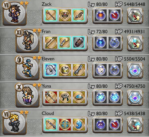 squadra-ultima-weapon-8