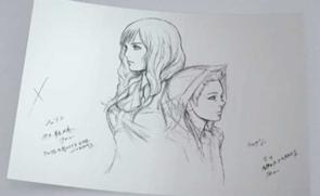 Final Fantasy X-3?
