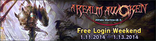 FFXIV Online Free Weekend Login