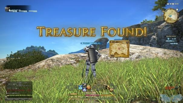 FFXIV Online - Treasure Hunt