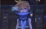 Kingdom Hearts 3D al Tokyo Game Show 2011