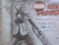 The 3rd Birthday, il costume di Lightning (FFXIII)