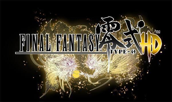 Final Fantasy Type-0 HD!