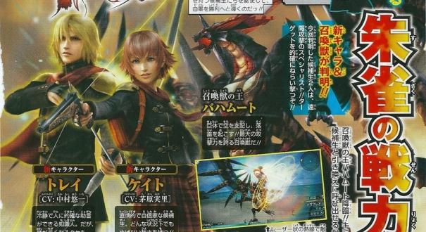 Final Fantasy Type-0: Trey, Cater e Bahamut