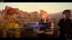 Attività Pellegrinaggio ad Hammerhead - Final Fantasy XV