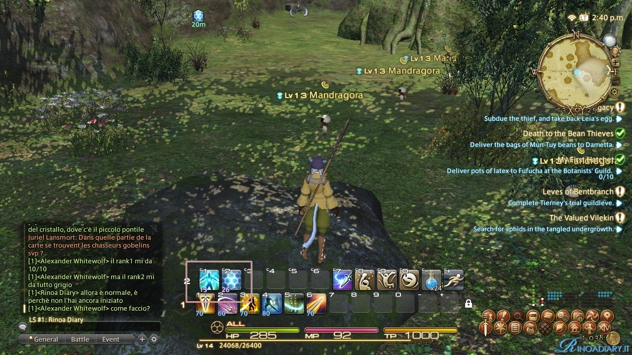 how to change stance in ffxiv