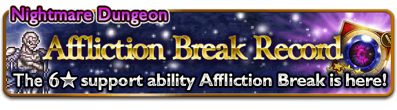affliction break record banner