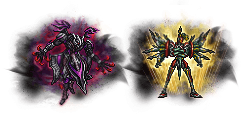 bahamut hecatocheir ultimate