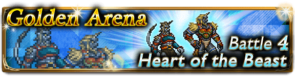 coliseum geart of the beast banner