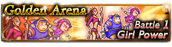 coloseum girl power banner