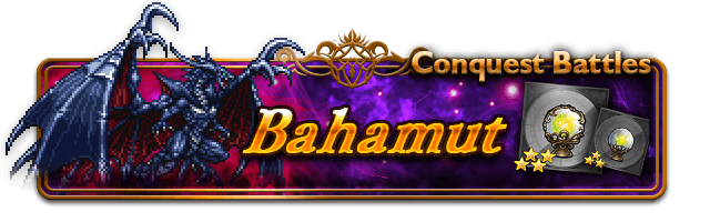 conquer bahamut banner