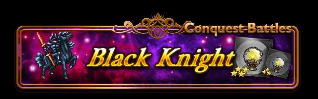conquer black knight