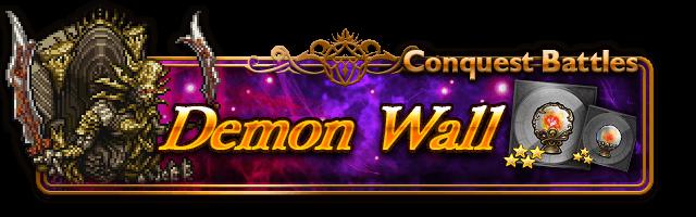 conquer demon wall banner