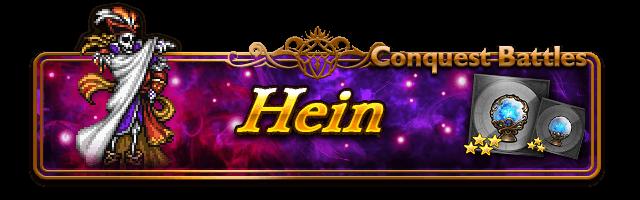 conquer hein