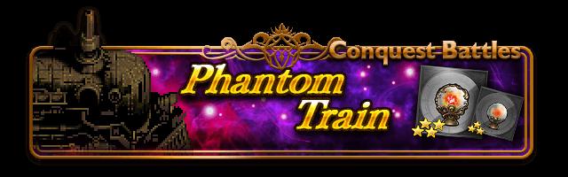 conquer phantom train