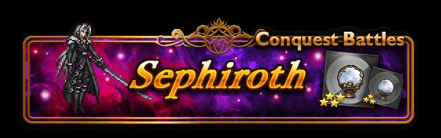 conquer sephirtoh banner