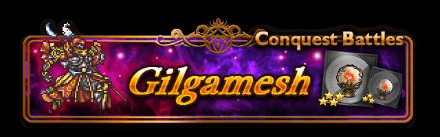 conquest battles gilgamesh