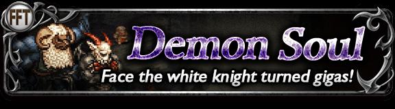 demon soul torment banner