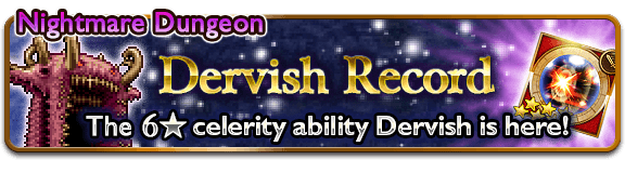 derwish record banner