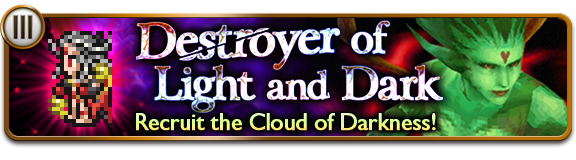 destroyer of light and dark banner