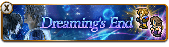 dreaming's end banner