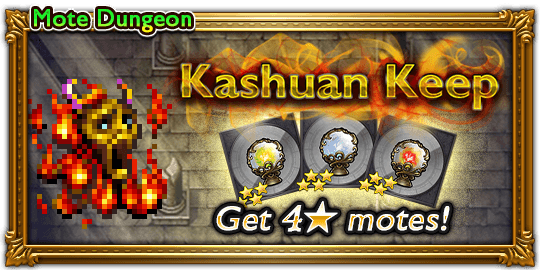 kashuan keep mote dungeon banner 2
