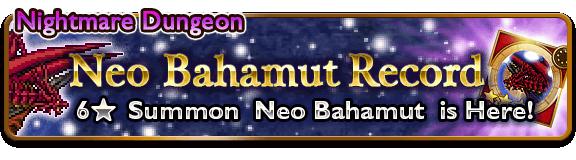 neo bahamut banner 2