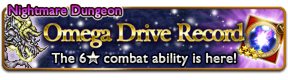omega drive nightmare banner