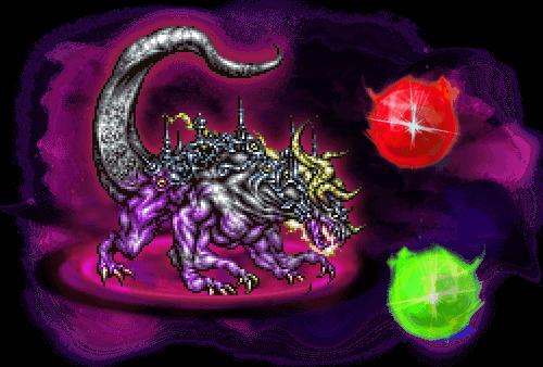 omega weapon nightmare