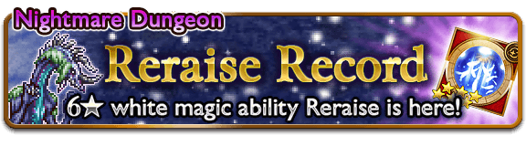 reraise record banner 2