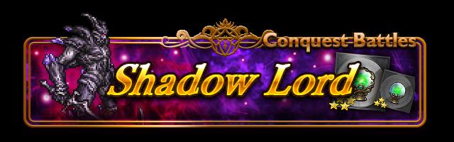 shoadow lord conquer banner