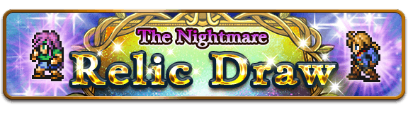 support lucky relic draw