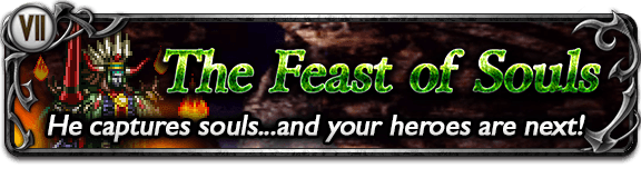 the feast of soul torment banner