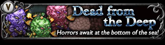 torment1 banner