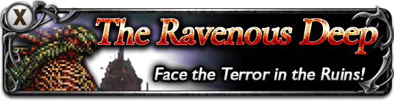 torment2 banner