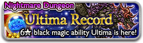 ultima record banner2
