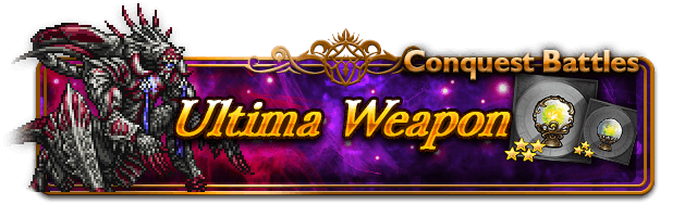 ultima weapon multiplayer