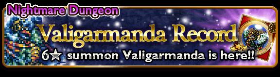 valigarmanda record banner