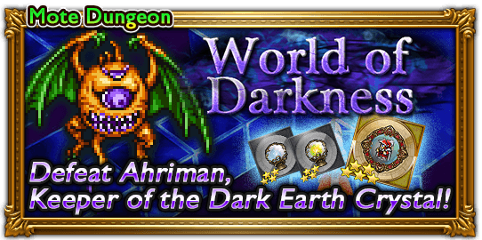 world of darkness banner2
