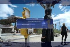 Final Fantasy XV - E' possibile prendere in affitto il Chocobo per qualche giorno