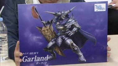 garland-2