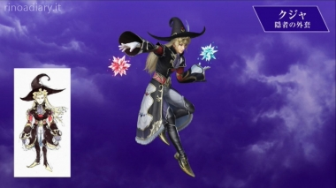 Dissidia Arcade Final Fantasy - Kuja second form