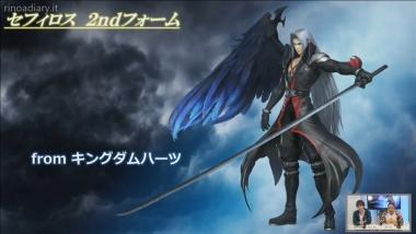 Sephiroth (FFVII) in Dissidia Arcade Final Fantasy con l\'outfit di Kingdom Hearts