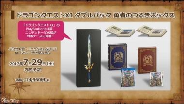 Dragon Quest XI - Hero\'s Sword Box