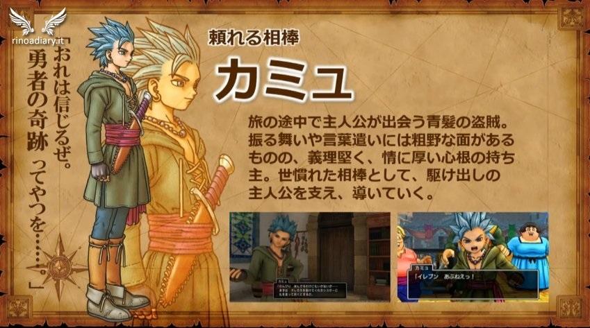 Dragon Quest XI - Kamyu