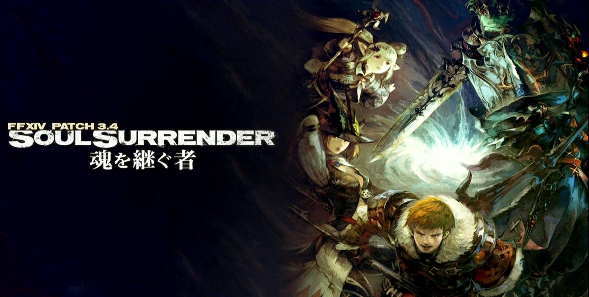 Final Fantasy XIV - Patch 3.4 - Soul Surrender
