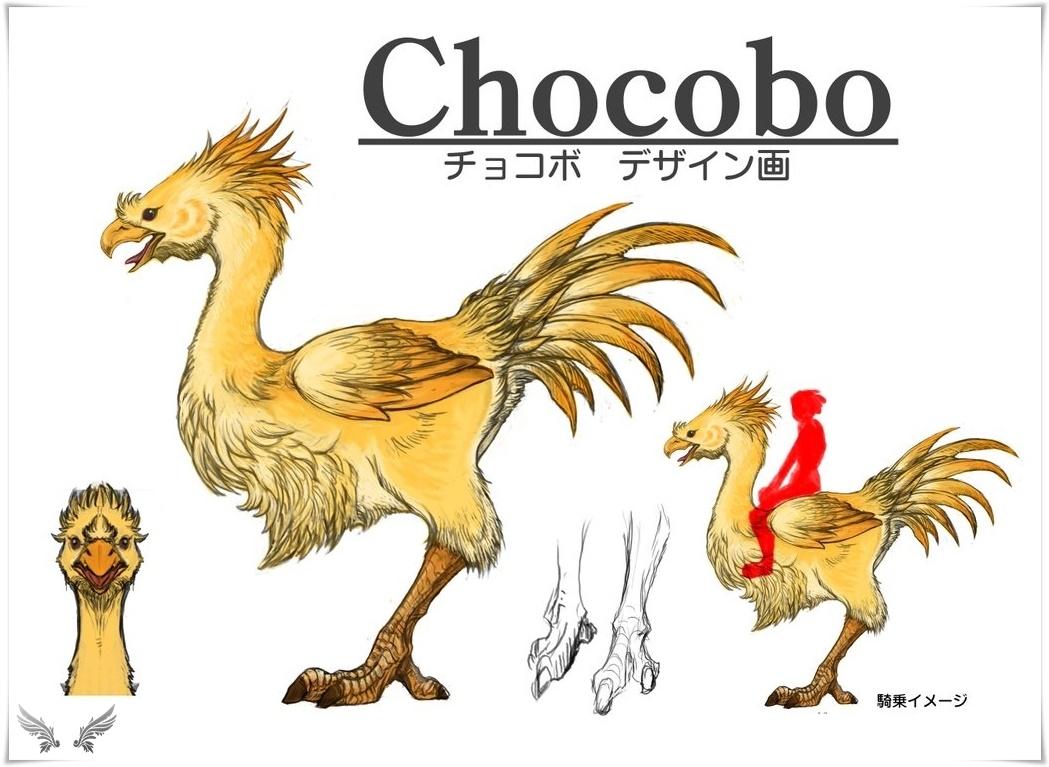 concept-chocobo