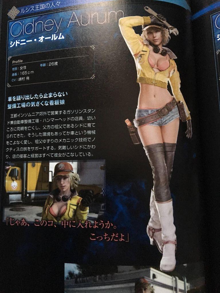 Ultimania Final Fantasy XV - Cindy Aurum