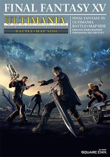 Final Fantasy XV Ultimania Battle+Map Side